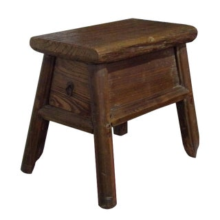 Chinese Raw Wood Rough Finish Accent Single Sitting Stool w Drawer