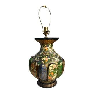 Vintage Kashmir Paper Mache Table Lamp