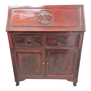 Asian Rosewood Secretary Desk