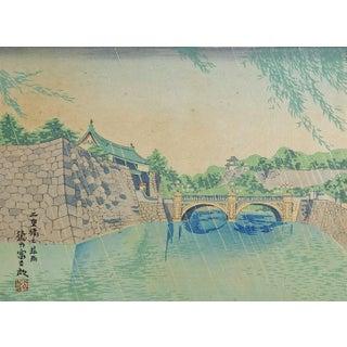 Summer at Nijubashi Wood Block Print