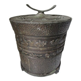 James Mont Style Hollywood Regency Ice Bucket