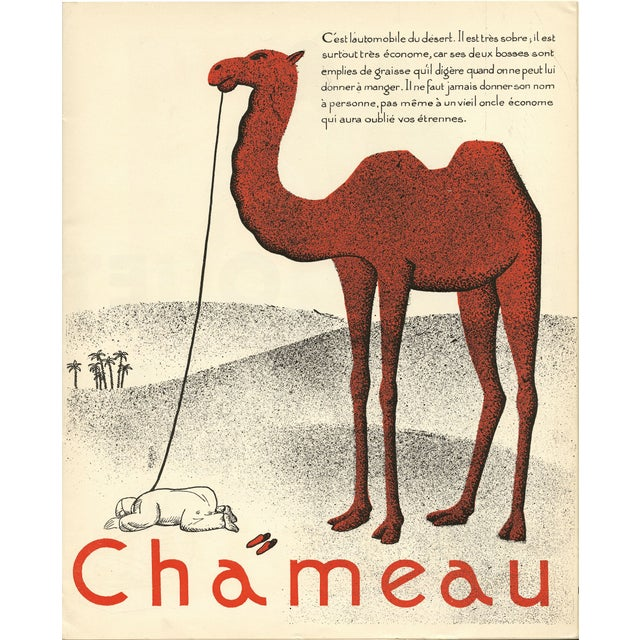Image of 1930s French Art Deco Camel Giclee Print