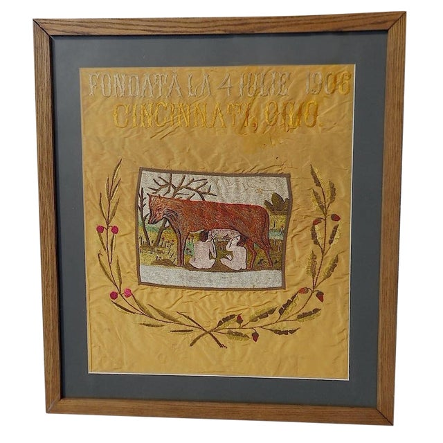 Antique 1906 Romulus/Remus Embroidery Wall Art - Image 1 of 5