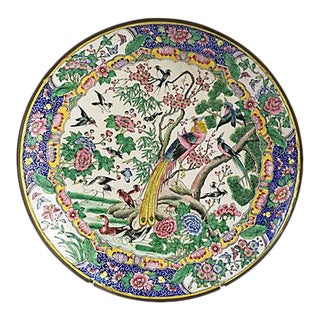 Large Vintage Cloisonne Peacock Wall Plate