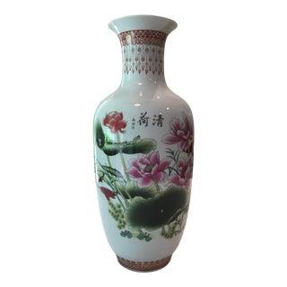 Asian Lotus Koi Motif Vase