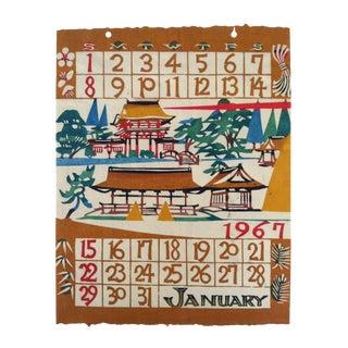 Vintage Japanese Hand Stenciled January Calendar Print