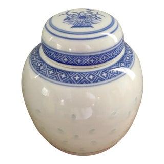 """Blue & White """"Rice Flower"""" Pattern Ginger Jar"""
