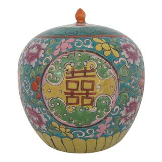 Antique Chinese Double Happiness Ginger Jar 9""