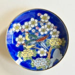 Image of Antique Japanese Decorative Dish