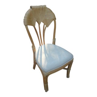 Bamboo Chair Leaf Pattern Back