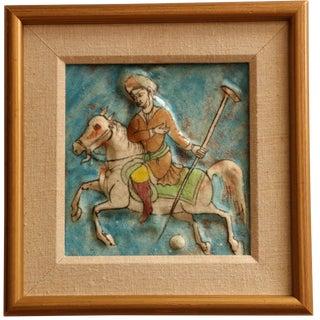 Persian Qajar Tile in Frame