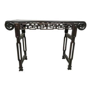 Early 20th-C. Asian Teak Console Table
