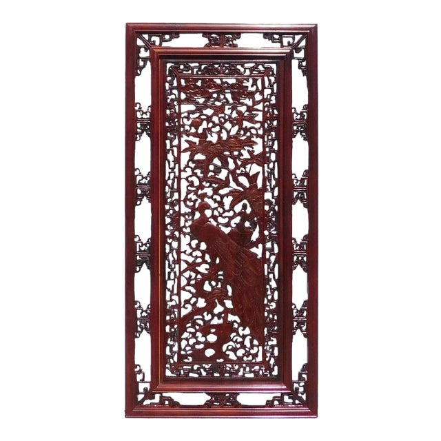 Chinese Decorative Wood Wall Panel - Image 1 of 6
