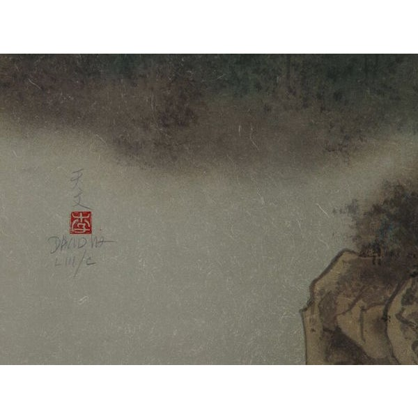 """Image of David Lee, """"Mountain Forest (10),"""" Lithograph"""