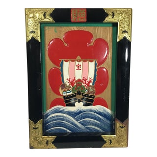 Framed Asian Painting on Wood