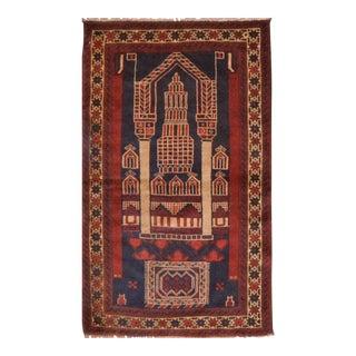 Vintage Persian Brown Wool Rug - 3'x5′