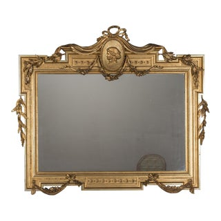 Antique Italian Empire Horizontal Mirror circa 1850 (48″w x 40″h)