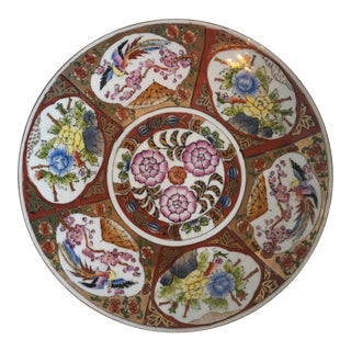 Decorative Asian Imari Style Plate