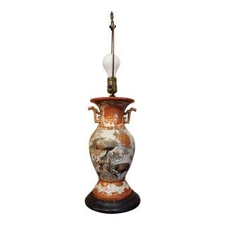 Japanese Satsuma Lamp