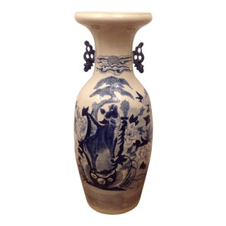 Chinoiserie Blue & White Chinese Ox Vase Floor