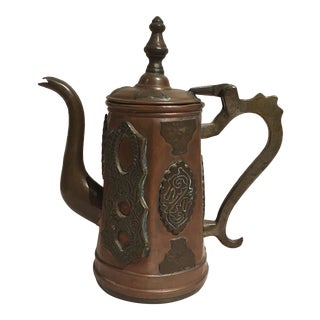 Vintage Brass & Copper Teapot