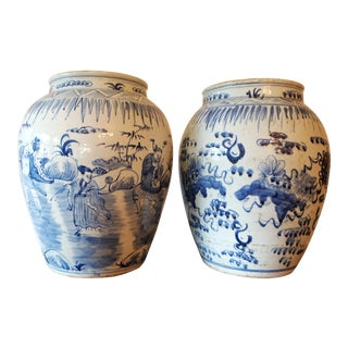 Large Chinese Reproduction Urn