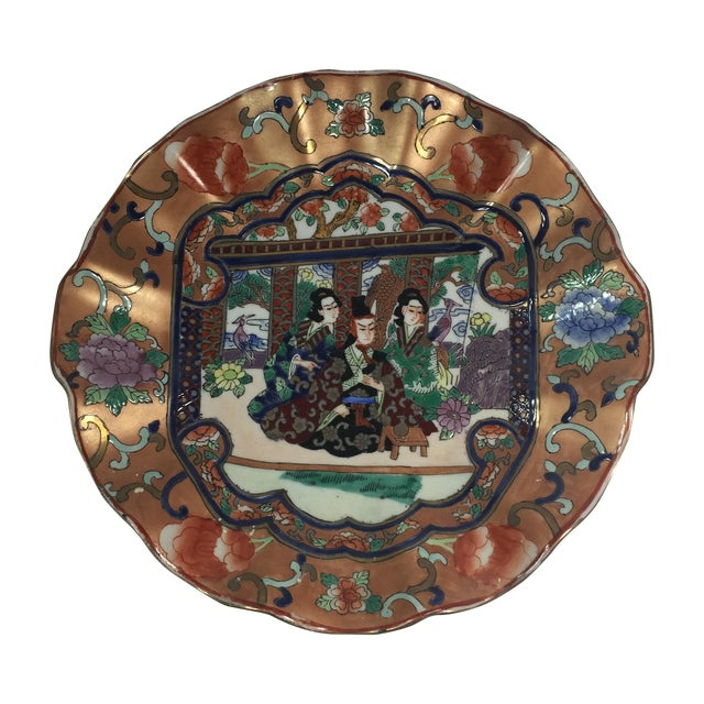 Vintage Chinese Decorative Plate - Image 1 of 5