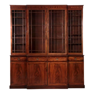 1790s English George III Mahogany Breakfront Cabinet