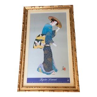 Vintage Signed Otsuka Geisha Lithograph 1983