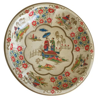 Midcentury Chinoiserie Asian Metal Tray