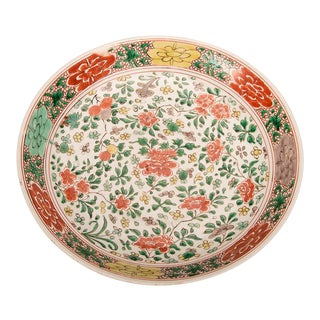 Ming period famille verte shallow bowl with a raised rim from China c.1750