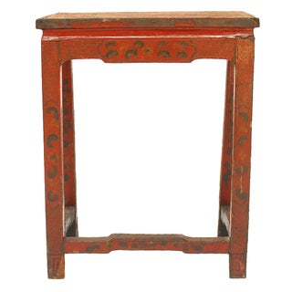 Red Lacquered Chinoiserie Lamp Table