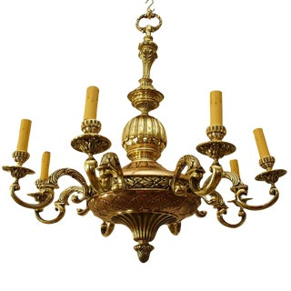 1940s Vintage French Monumental Chandelier
