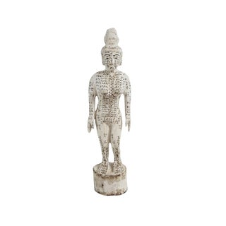 Chinese Acupuncture X-Small Female Statue