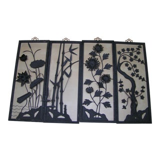 Vintage 1940's Chinese Cut Metal Wall Art Panels - Set of 4