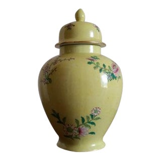 Vintage Chinoiserie Ginger Jar