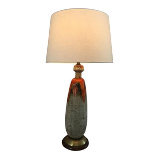 Mid-Century Drip Glaze Ceramic Lamp