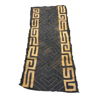 "African Tribal Art Handwoven Kuba Cloth Panel from Congo - 27"" x 62"""