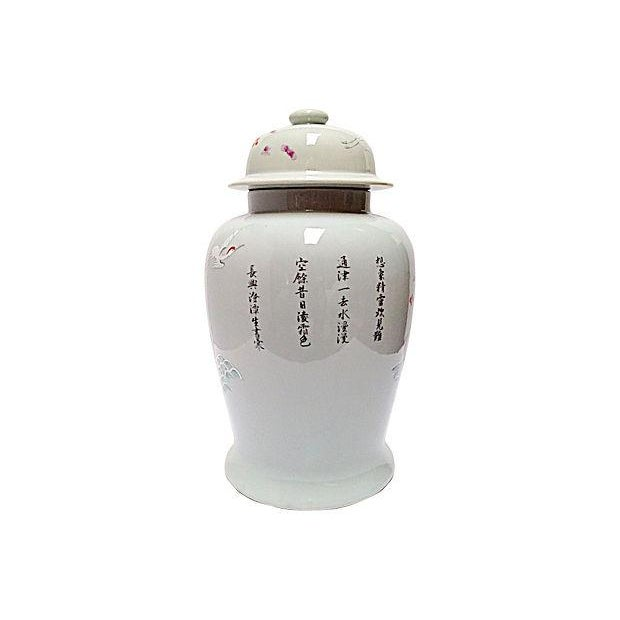 Image of Hand-Painted Ginger Jar