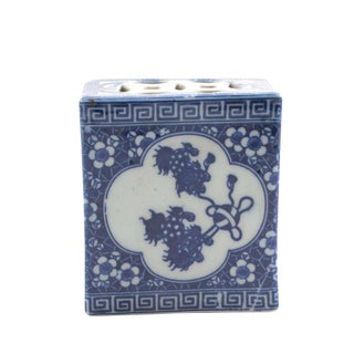 Blue and White Chinese Porcelain Opium Pillow Circa 19th Century