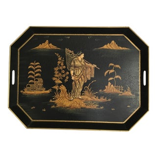 Chinoiserie Metal Serving Tray