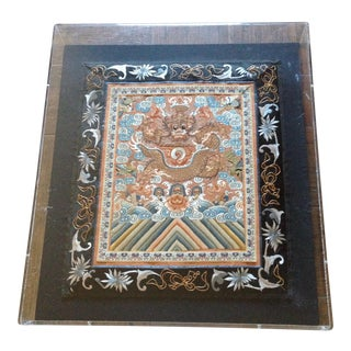 Antique Chinese Framed Gold Thread Dragon Textile