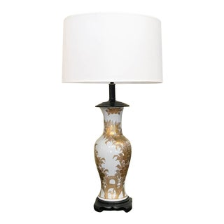 Hollywood Regency Asian Gilt Floral Lamp