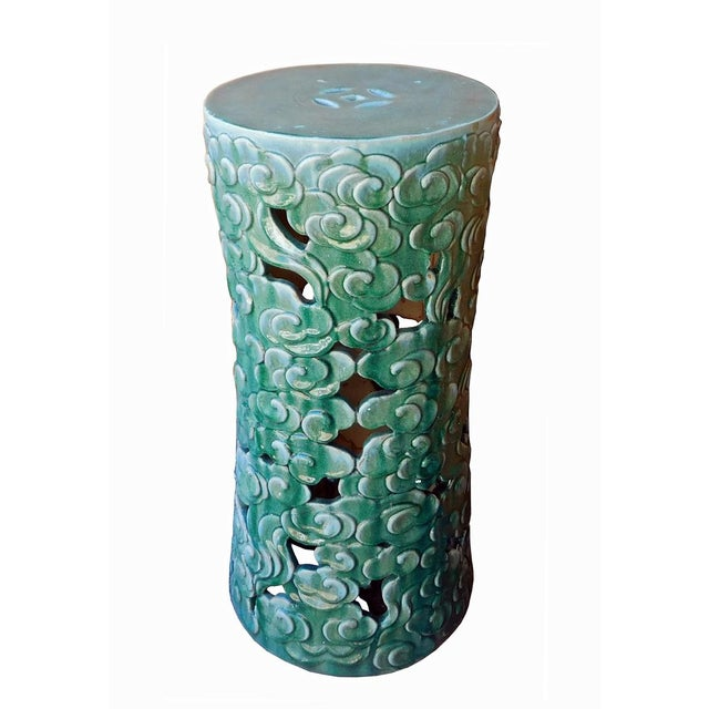 Chinese Turquoise Ceramic Garden Stool Chairish