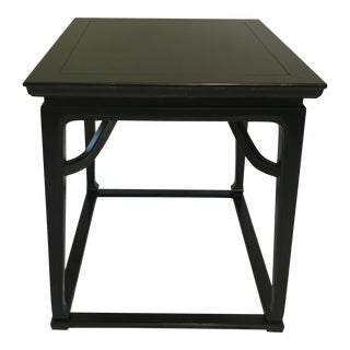 Baker Far East Collection End Table