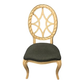 Bernhardt Furniture Web Back Side Chair