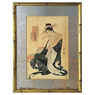 Japanese Wood Block Print Geisha Bamboo Frame