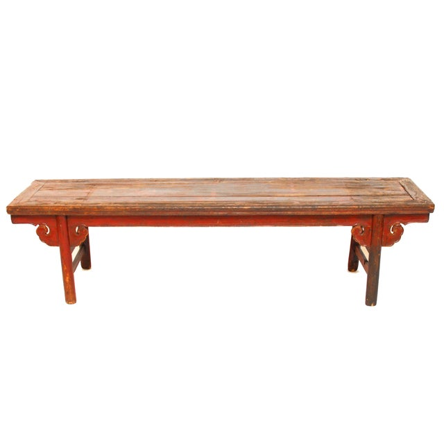 Antique Chinese Carved Bench - Image 1 of 5