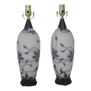 Floral Lavender & Frosted Glass Lamps - A Pair