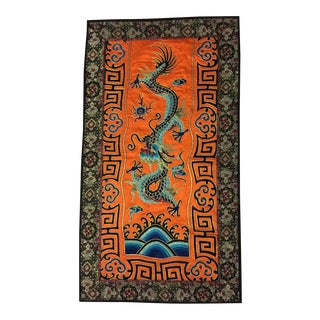 """Chinese Silk Embroidered Tapestry - 16"""" x 29"""""""